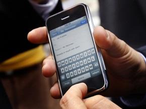 Google создала голосовой поиск для  iPhone