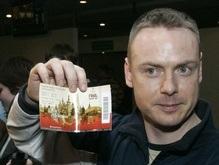 Лига Чемпионов: Московская милиция задержала спекулянтов билетами