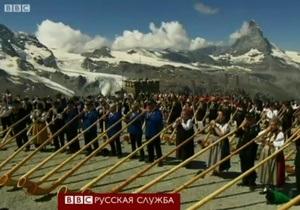 Рекорд Гиннеса на альпийских рогах - видео