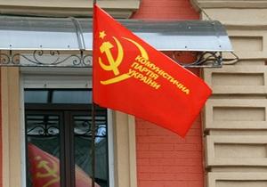 В Запорожье коммунисты захватили студию телеканала, требуя предоставить им прямой эфир