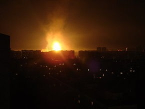 В Москве прогремел мощный взрыв