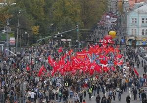 Новости России - протесты в россии: Работа Левого фронта прервана прокуратурой на 3 месяца