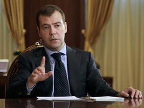 Медведев заявил, что у России нет аллергии на расширение ЕС
