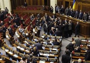 ВР приняла во втором чтении антикоррупционный законопроект