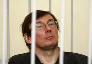 Источник: Луценко не отпустят на свободу