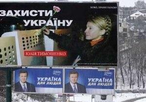НГ: Тимошенко и Янукович на компромиссы не пойдут