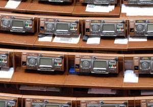 Литвин: За прогулы с депутатов высчитано 4,77 миллиона гривен