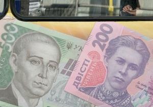 Украина привлекает миллиарды гривен с самого начала года