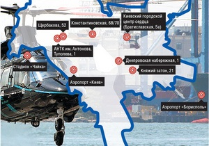 Янукович решил добираться в Межигорье авиатранспортом