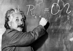 В интернете опубликовали архив Эйнштейна