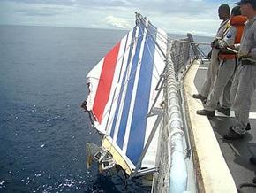 Двое пассажиров лайнера А-330 могли быть связаны с исламскими террористами