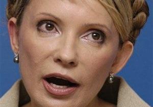 Представитель Украины в ЕСПЧ: Права Тимошенко не нарушались
