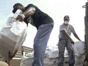 Мексиканские ВМС задержали судно с семью тоннами кокаина