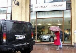 Ъ: Власти Украины намерены снизить ввозные пошлины на элитные автомобили
