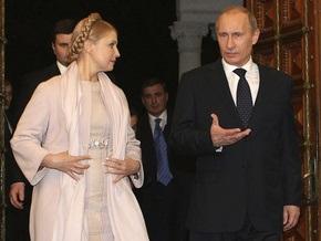 Фотогалерея: Тимошенко. Путин. Вечер у моря