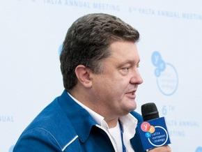 Порошенко назвал Россию самым важным стратегическим партнером