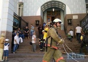 В Киеве произошел пожар в здании Зоологического  музея