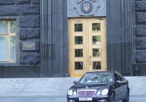 В Украине насчитывается почти 300 тысяч чиновников