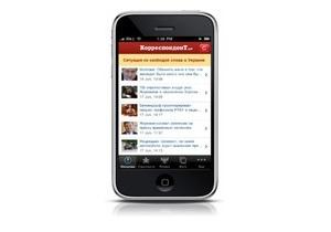 iPhone-приложение Корреспондент.net чаще всего закачивают украинцы, россияне и британцы