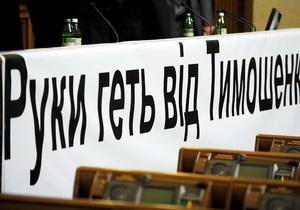 Ъ: Бывшее правительство Украины собирается в прокуратуре