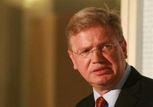 ЕС - Украина - Фюле надеется на прогресс со стороны Украины