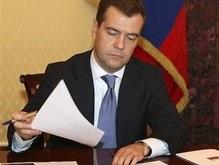 Полный текст заявления Дмитрия Медведева о признании независимости Абхазии и Южной Осетии