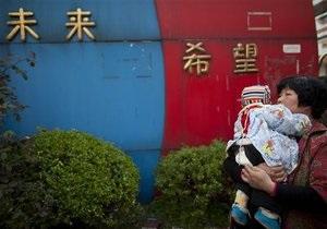 В Китае совершено новое нападение на начальную школу: есть раненые