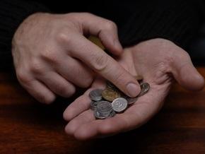 Средняя зарплата в Украине упала ниже 2000 гривен