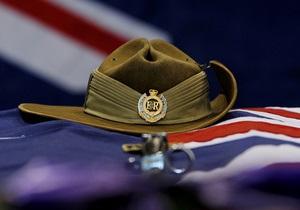Австралия выведет войска из Афганистана раньше запланированного срока
