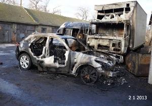В Одесской области сожгли автомобиль председателя местной Свободы
