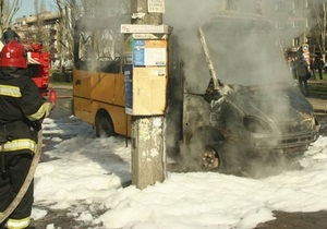 В центре Николаева сгорела маршрутка