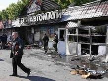В Киеве закрыто 39 объектов торговли, использующих сжиженный газ