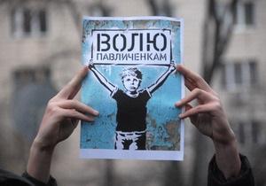 новости Киева - Павличенко - ультрас Динамо - Ультрас Динамо завтра проведут митинг в поддержку семьи Павличенко
