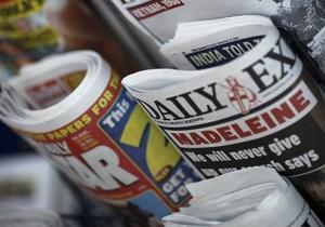 Немецкие издания перейдут из печати в онлайн