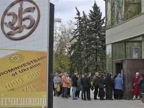 Украину ждет передел банковского рынка