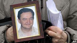 В Москве задержана следователь из  списка Магнитского