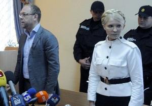 Новое дело Тимошенко - убийство Щербаня - Адвокаты отказались получать уведомление о подозрении Тимошенко в убийстве Щербаня