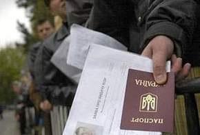 Украина инициирует начало диалога о безвизовом режиме с Ирландией