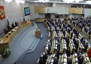 Госдума РФ лишила депутата-коммуниста неприкосновенности