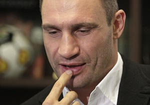 Кличко - выборы мэра Киева - новости Киева - Кличко предложил объединить полномочия мэра Киева и главы КГГА