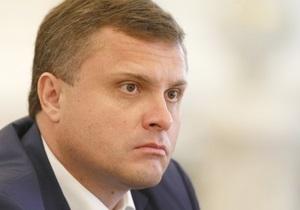 Левочкин сообщил о существенном сокращении количества своих заместителей