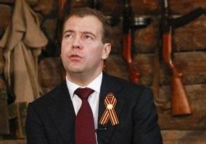 Медведев: Есть вещи, которыми нельзя поступиться, - свобода людей, достоинство страны и покой родного дома