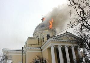 Власти Одесской области: Ремонт в сгоревшем соборе в Болграде проводился незаконно
