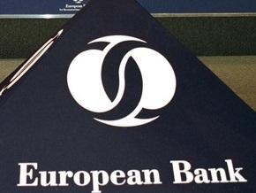 ЕБРР: Экономическая ситуация в Украине является наихудшей среди стран Восточной Европы