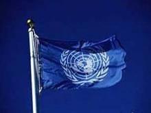 НГ: Киев пожаловался на Лаврова в ООН