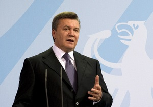 Янукович считает реальным повышение места Украины в рейтинге конкурентоспособности