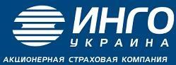 АСК \ ИНГО Украина\  выплатила более 270 тысяч гривен по договорам КАСКО