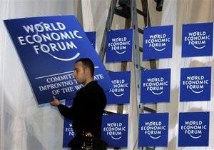 Глава российского ВТБ в Давосе оправдывал мировых банкиров, считая их невиновными в кризисе