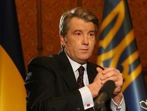 Ъ: Ющенко до сих пор не определился с кандидатом на пост главы МИД