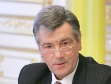 Ющенко назначил нового президента Первого Национального